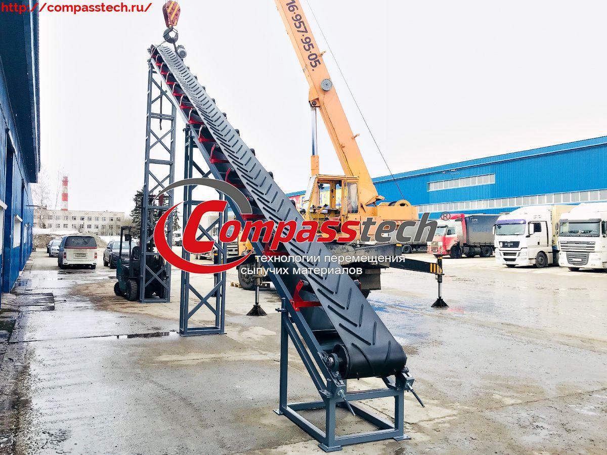 Весовые ленточные транспортеры транспортер для уборки навоза ленточный