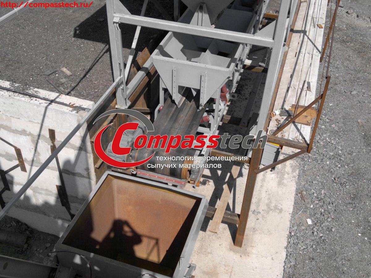 Транспортеры весовые разливочный конвейере